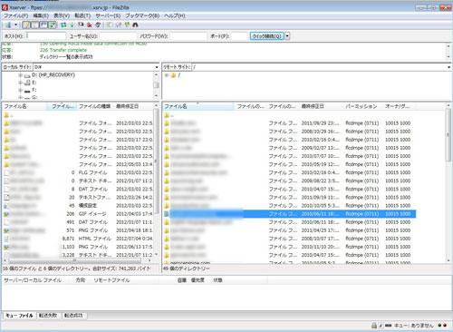 ファイルまたはディレクトリが見つかりません lhaplus