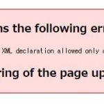 WordPressにGoogle XML Sitemapsをインストールしたらエラーが出たときの対処法